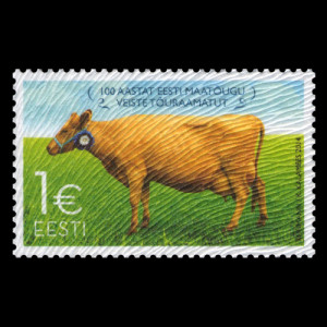 Estonia_2014_flocked_cow